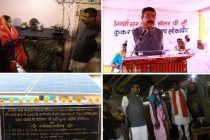 Dharmendra Pradhan flags off two welfare projects of ONGC at Betul in MP