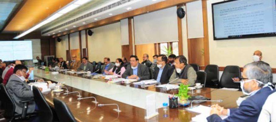राज्य भूगर्भ जल प्रबन्धन एवं विनियामक प्राधिकरण की द्वितीय बैठक संपन्न