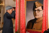 PRESIDENT OF INDIA UNVEILS A PORTRAIT OF NETAJI SUBHAS CHANDRA BOSE