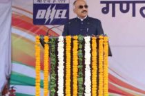 BHEL celebrates 72nd Republic Day with fervour