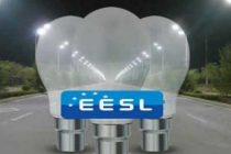 EESL to install 2.34 mn smart prepaid meters in Bihar, signs MoU