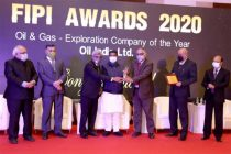 Oil India Limited bags the Federation of Indian Petroleum Industry (FIPI) Awards- 2021