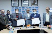 Memorandum of Understanding (MoU) between NHPC Limited and Govt. Hydro Engineering College Bilaspur