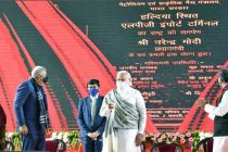 PM dedicates to the Nation and lays the Foundation Stone of key infrastructure projects in West Bengal