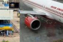 Govt expects to complete Air India, BPCL sale in Q1 FY22