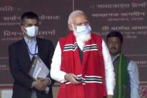 PM inaugurates important Oil & Gas projects and Engineering Colleges in Assam