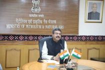 Dharmendra Pradhan says that metals and mining sector can play an important role in the making of an Aatmanirbhar Bharat