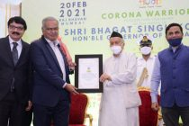 Bharat Petroleum felicitated by Governor of Maharashtra for being country's frontline 'Corona Warrior'