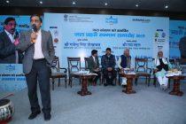 U P Singh (IAS) Secretary Ministry of Jal Shakti key note address at Sarkaritel.com Jal Prahari Samman Samaroh 2019
