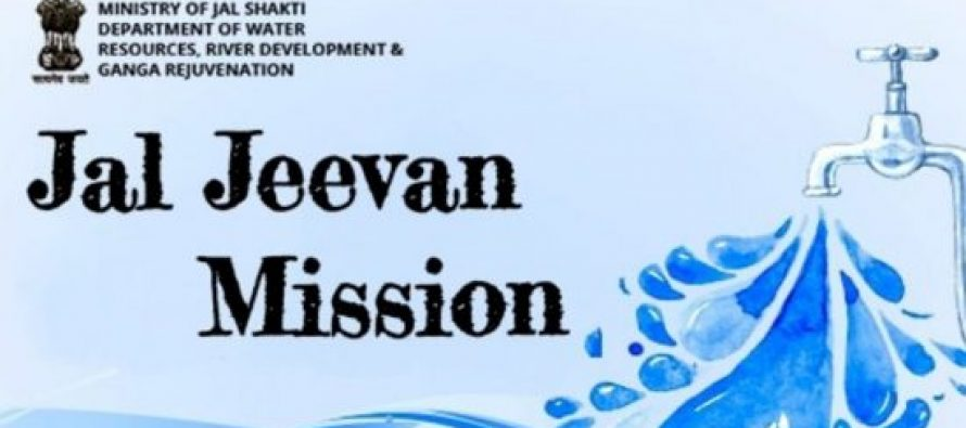 Union Minister for Jal Shakti approves 465 crore as Performance Incentive fund for 7 States under Jal Jeevan Mission