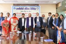 NBCC AND ALIMCO SIGNS MOU TO CONTRIBUTE Rs.100.62 LACS UNDER ITS CSR INITIATIVE