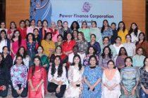 "PFC celebrates ""International Women's Day"" 2021"