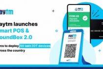 Paytm files for mega Rs 16,600 cr IPO with SEBI