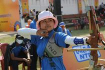 NTPC partners with Archery Association of India
