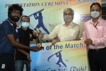 First Semi-final of Power Cup 2021 (Delhi) T-20 cricket tournament held