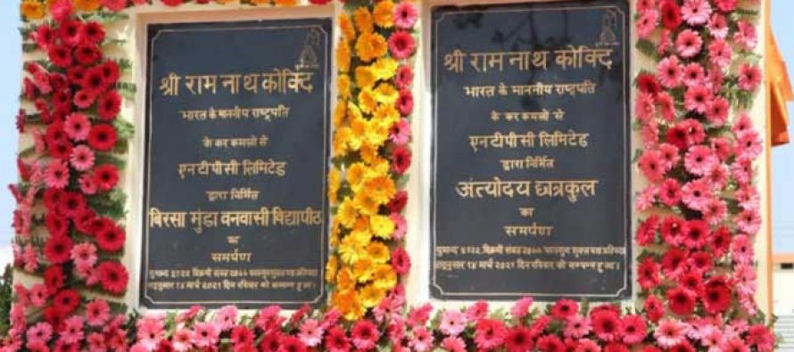 Ram Nath Kovind Inaugurates Newly Built School and   Hostel by NTPC
