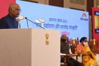 PRESIDENT OF INDIA GRACES THE INAUGURAL SESSION OF THE JAGRAN FORUM ON ISSUES OF GANGA, ENVIRONMENT AND CULTURE IN VARANASI