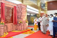 PRESIDENT OF INDIA INAUGURATES SUPER SPECIALTY HOSPITAL IN THE ROURKELA STEEL PLANT