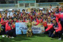 Powergrid wins Power Cup 2021 (Delhi) T-20 cricket tournament