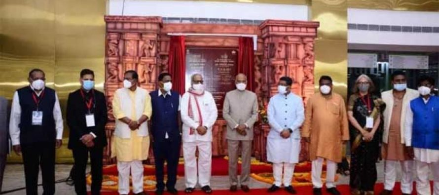PRESIDENT OF INDIA INAUGURATES SUPER SPECIALITY HOSPITAL IN ROURKELA BUILT BY NBCC