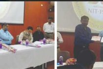 NBCC SIGNED MOU WITH NIT PATNA
