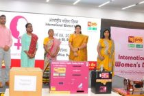 Punjab National Bank Celebrates The Spirit of Womanhood
