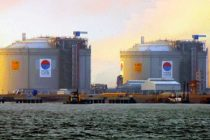 Lower spot LNG price to drive gas utilities' earnings: HDFC Securities