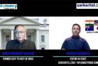 Discussion on QUAD Summit : Amb Pradeep Kapur in conversation with Ameya Sathaye