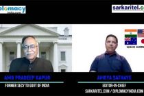 Discussion on QUAD Summit : Amb Pradeep Kapur in conversation with Ameya Sathaye