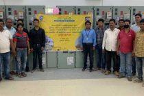 2×10 MVA GIS Substation under the IPDS scheme of GoI inaugurated in Purnia as part of 'Azadi ka Amrit Mahotsav'