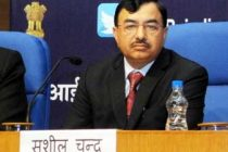 Sushil Chandra takes charge as 24th CEC