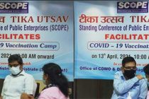 SCOPE organizes 'Tika Utsav' – COVID 19 Vaccination Drive