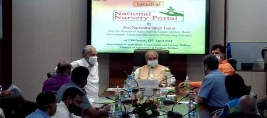 Inauguration of Nursery Portal (online) by Narendra Tomar, Minister of Agriculture and Farmers Welfare Cooperation