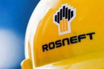 Rosneft opens world's first Geonavigation School in Moscow