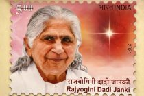 Vice President releases Commemorative Postage Stamp in the memory of Rajyogini Dadi Janki