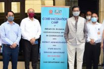 IndianOil's Northern Regional Office's COVID-19 Vaccination Camp gets enthusiastic response from employees