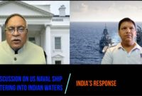 AMB PRADEEP KAPUR SPEAKS WITH AMEYA SATHAYE ON US NAVAL SHIP ENTERING INTO INDIAN WATERS & INDIA'S RESPONSE