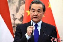 China assures India of smooth medical supplies without delay