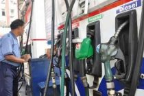 Petrol, diesel price rise goes for a longer pause