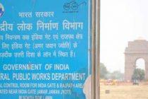 Central Vista to change look of Rashtrapati Bhavan-India Gate stretch
