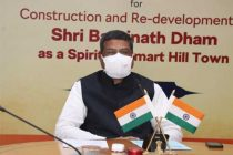 Oil and Gas PSUs sign MOUs for Construction and Redevelopment of Shri Badrinath Dham as a Spiritual Smart Hill Town