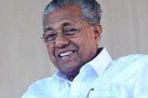 Kerala aiming for 15,000 startups by 2026: Vijayan