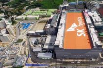 Europe approves SK hynix's acquisition of Intel's NAND biz