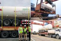 Kuwait supports India in covid crisis : Kuwaiti ship arrives at Nhava Sheva Mumbai