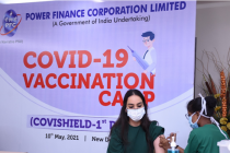 PFC organises Covid-19 vaccination camp, 556 people vaccinated