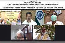 Ispat Nidan Kendra –Jumbo Covid Treatment Centre of SAIL, Rourkela Steel Plant inaugurated by Steel Minister