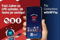 Now pay at HPCL Retail Outlets with ICICI Bank FASTag