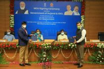 """IndianOil and Gujarat Government sign MOU for """"Investment Promotion"""""""