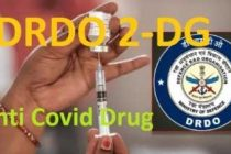 Dr Reddy's announces commercial launch of 2-DG