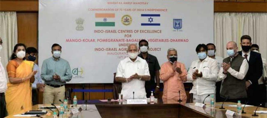 Karnataka to use Israeli technologies to boost horticulture